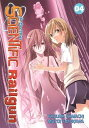 A Certain Scientific Railgun Vol. 4 CERTAIN SCIENTIFIC RAILGUN VOL (Certain Scientific Railgun) [ Kazuma Kamachi ]