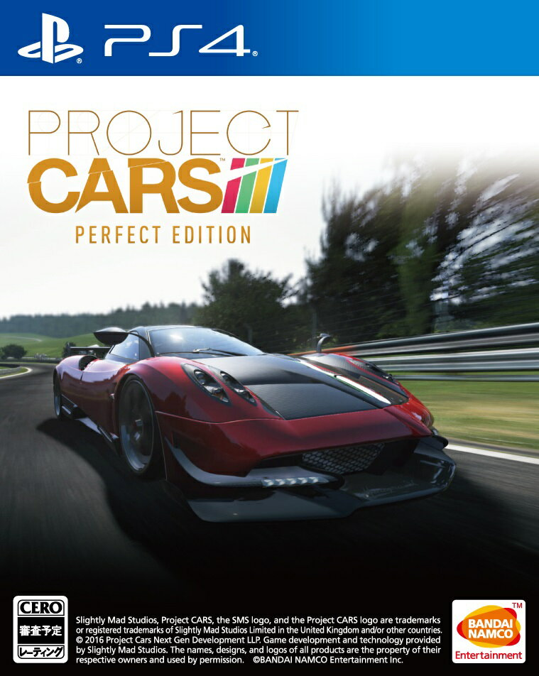 【予約】PROJECT CARS PERFECT EDITION