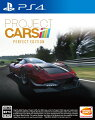 PROJECT CARS PERFECT