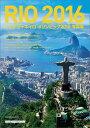 リオデジャネイロオリンピック2016写真集 (Motor magazine mook) [ フォート・キシモト ]