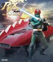仮面ライダーBLACK RX Blu-ray BOX 3【Blu-ray】 [ 倉田てつを ]