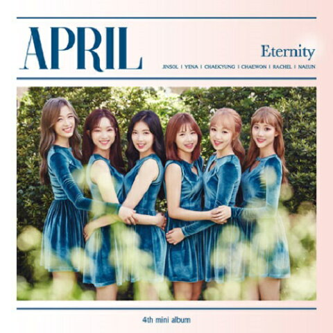 【輸入盤】4th Mini Album: Eternity [ April (Korea) ]