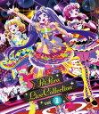 プリパラ LIVE COLLECTION Vol.1 BD【...