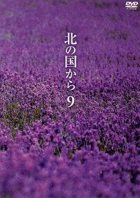 �̤ι�(9)