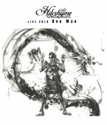 <strong>Hilcrhyme</strong> LIVE 2018「One Man」【Blu-ray】 [ <strong>Hilcrhyme</strong> ]