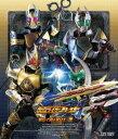 仮面ライダー剣 Blu-ray BOX 3【Blu-ray】 [ 椿隆之 ]