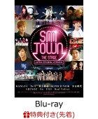 【ポスターカレンダー特典付】SMTOWN THE STAGE-日本オリジナル版ーコンプリートBlu-rayエディション【Blu-ray】