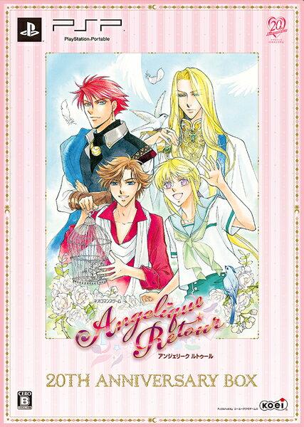 【予約】アンジェリーク ルトゥール 20th アニバーサリーBOX PSP版