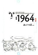 ���1964