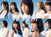 ★ポイント10倍★【楽天オリジナル絵柄ポスター特典付き】AKB48 4thアルバム タイトル未定(2CD+DVD)