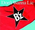 Don't Wanna Lie(初回限定CD+DVD)