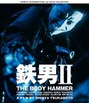 Ŵ��2 THE BODY HAMMER �˥塼HD�ޥ�������Blu-ray��