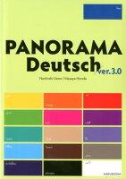 パノラマ三訂版 初級ドイツ語ゼミナール(CD付) [ 上野成利 ]
