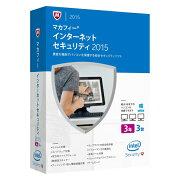 【限定特価・10倍・キャッシュバック】マカフィー インターネットセキュリティ 2015 3台 3年