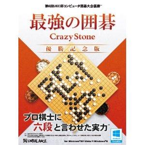 最強の囲碁 CrazyStone 優勝記念版...:book:16420877