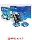 【先着特典】ザ・ビートルズ EIGHT DAYS A WEEK -The Touring Years スペシャル・エディション(楽天ブックス特典 ポストカード3...