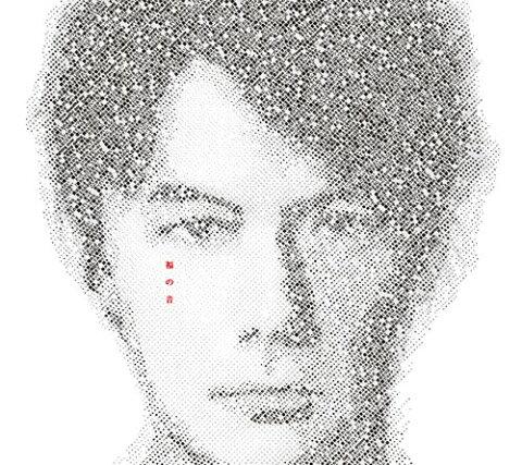 福の音 (完全初回生産限定盤 3CD+Blu-ray+スペシャルタオル) [ 福山雅治 ]