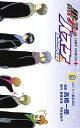 黒子のバスケ Replace PLUS 9 (ジャンプコミックス) [ 高橋 一郎 ]...