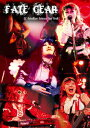 OZ -Rebellion- Release Tour Final! [ FATE GEAR ]