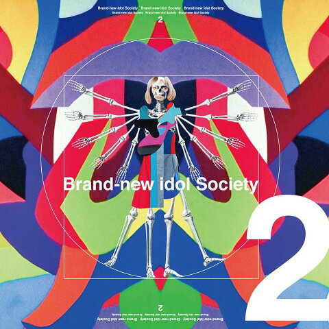 Brand-new idol Society 2 [ BiS ]