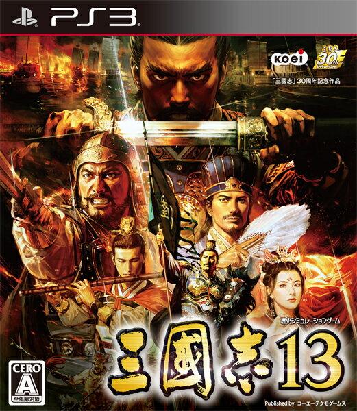 【予約】三國志 13 通常版 PS3版
