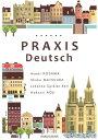 プラクシス 初級ドイツ語会話クラス(CD付)