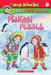 Penguin_Puzzle