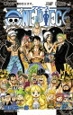 ONE PIECE(巻78) 悪のカリスマ (ジャンプ コミックス) 尾田栄一郎