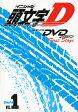 ショッピングメモリアルDVD DVD>メモリアルDVDマガジン頭文字D First Stage(1)