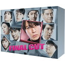 FINAL CUT Blu-ray BOX【Blu-ray】 [ 亀梨和也 ]