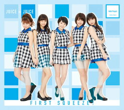 First Squeeze! [ <strong>Juice=Juice</strong> ]