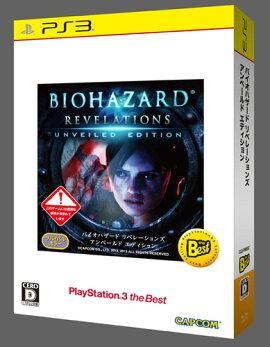 �Х����ϥ����� ��٥졼����� ����١���� ���ǥ������ PlayStation 3 the Best
