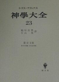������������23���