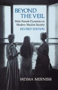 Beyond_the_Veil��_Revised_Editi