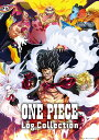 """ONE PIECE Log Collection """"LEVELY"""" [ 尾田栄一郎 ]"""