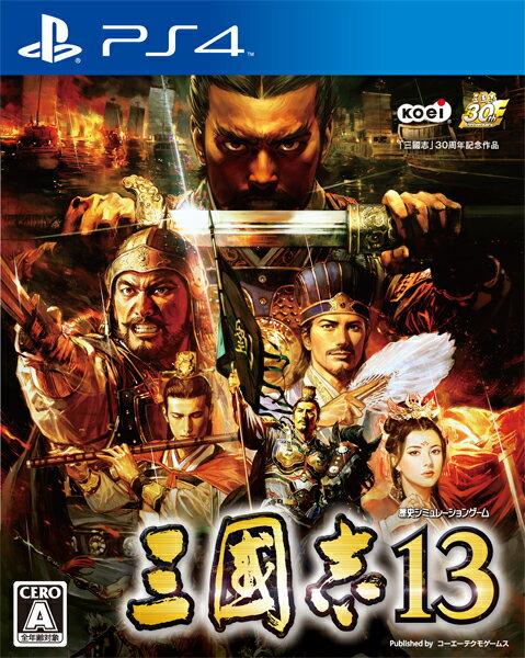 【予約】三國志 13 通常版 PS4版