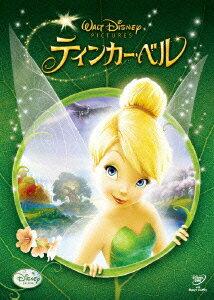 ティンカー・ベル 【Disneyzone】 [ メイ・ホイットマン ]...:book:13134558