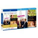 おとなのけんか/ジュリー&ジュリア【Blu-ray】 [ ジョディ・フォスター ]