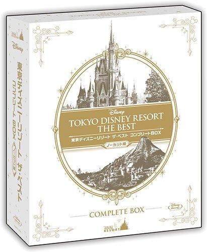 東京ディズニーリゾート ザ・ベスト コンプリートBOX 【Blu-ray】 【Disney…...:book:16262288
