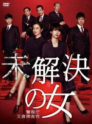 未解決の女 警視庁文書捜査官 DVD-BOX [ <strong>波瑠</strong> ]