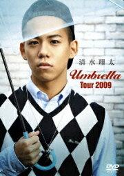 Umbrella Tour 2009 [ <strong>清水翔太</strong> ]
