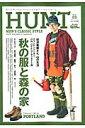 楽天楽天ブックスHUNT(volume.01(2013) MEN'S CLASSIC STYLE 秋の服と森の家 (NEKO MOOK)