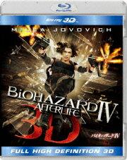 バイオハザード4 アフターライフ IN 3D【Blu-ray】