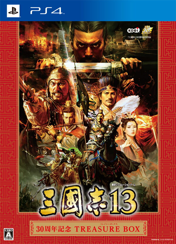 三國志 13 30周年記念 TREASURE BOX PS4版