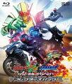 仮面ライダーW(ダブル)【Blu-ray】