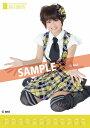 【送料無料】AKB48 島田 晴香 [2012 ポスタータイプカレンダー]