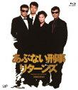 あぶない刑事リターンズ【Blu-ray】 [ 舘ひろし ]