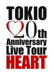 <strong>TOKIO</strong> 20th Anniversary Live Tour HEART/<strong>TOKIO</strong> [ <strong>TOKIO</strong> ]