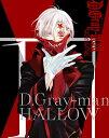 D.Gray-man HALLOW 1(完全生産限定版) [ 村瀬歩 ]