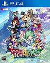 不思議の幻想郷 - ロータスラビリンス - 通常版 PS4版